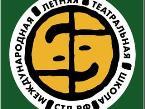 Dmitry Mozgovoi and Aleksandr  Pepelyaev on Radio Kultura