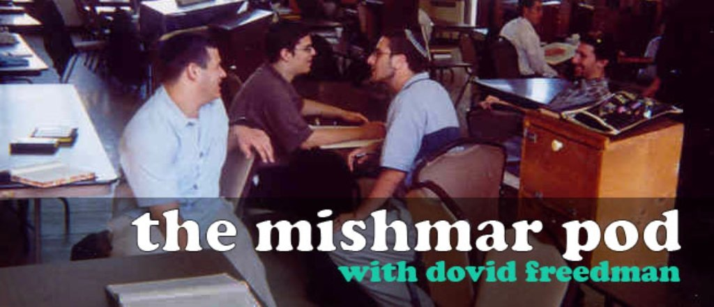 The Mishmar Pod