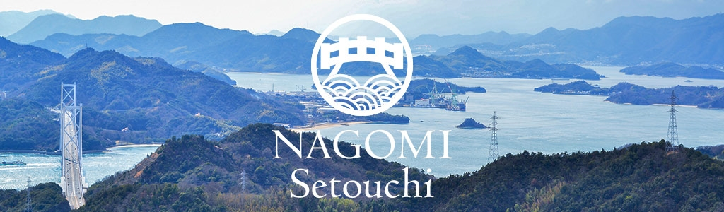 NAGOMI Setouchi