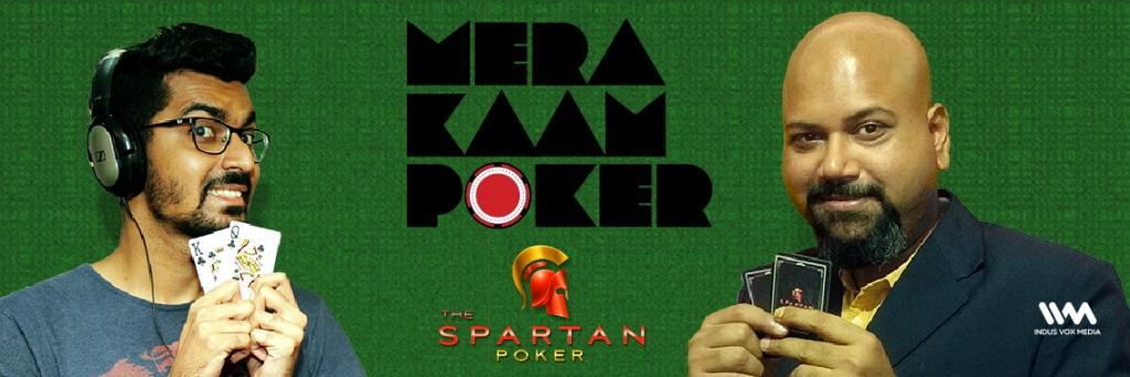 Mera Kaam Poker