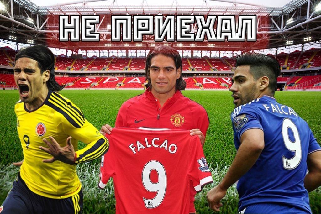 Falcao did not come