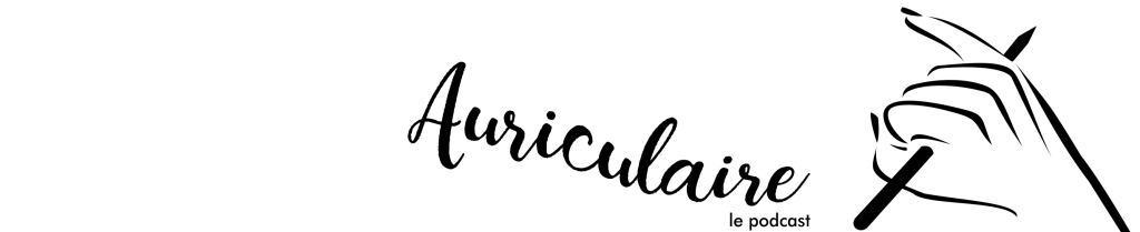 Auriculaire