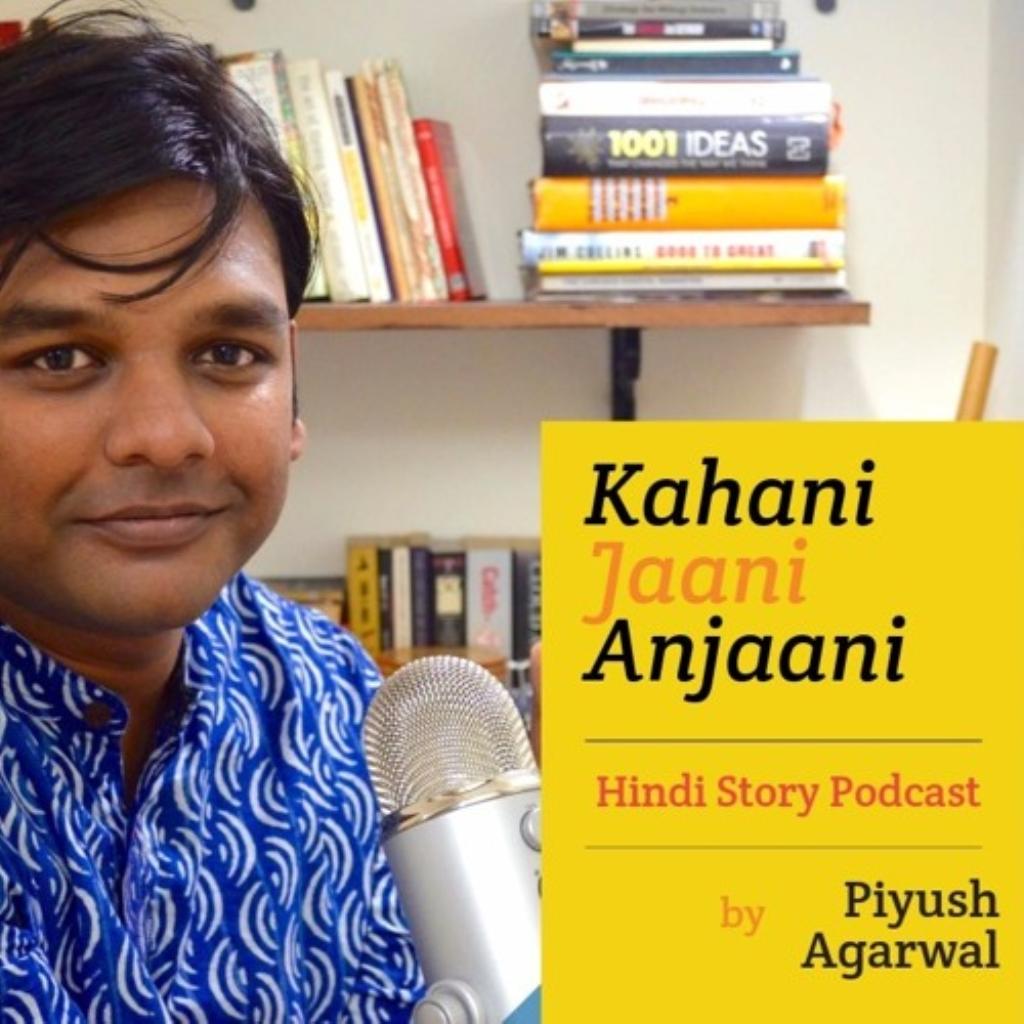 Kahani Jaani Anjaani - Stories in Hindi