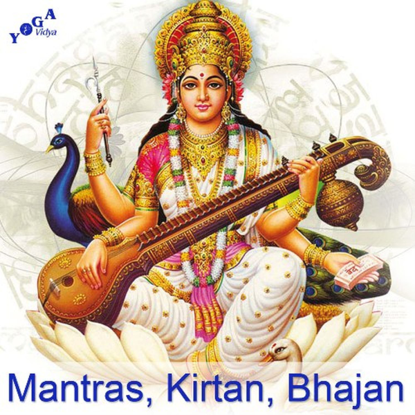 Mantra, Kirtan and Stotra: Sanskrit Chants | Listen to