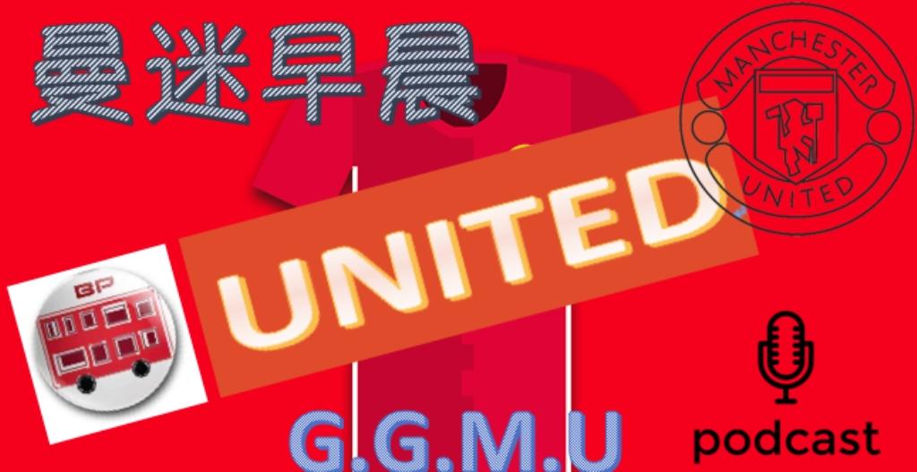 Manchester United fan platform - Man fans morning Podcast