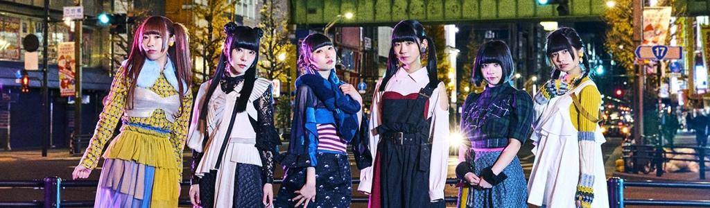 DEMPA ch.-TOKYO DEMPA INTERNATIONAL-