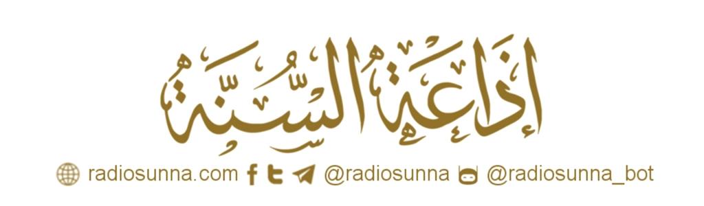 RadioSunna