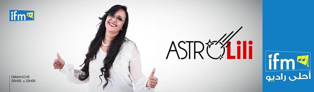 Astro Lili