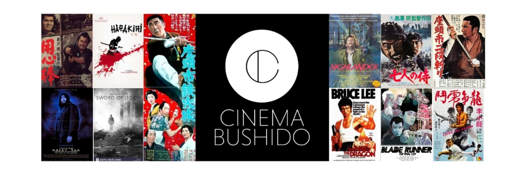 Cinema Bushido