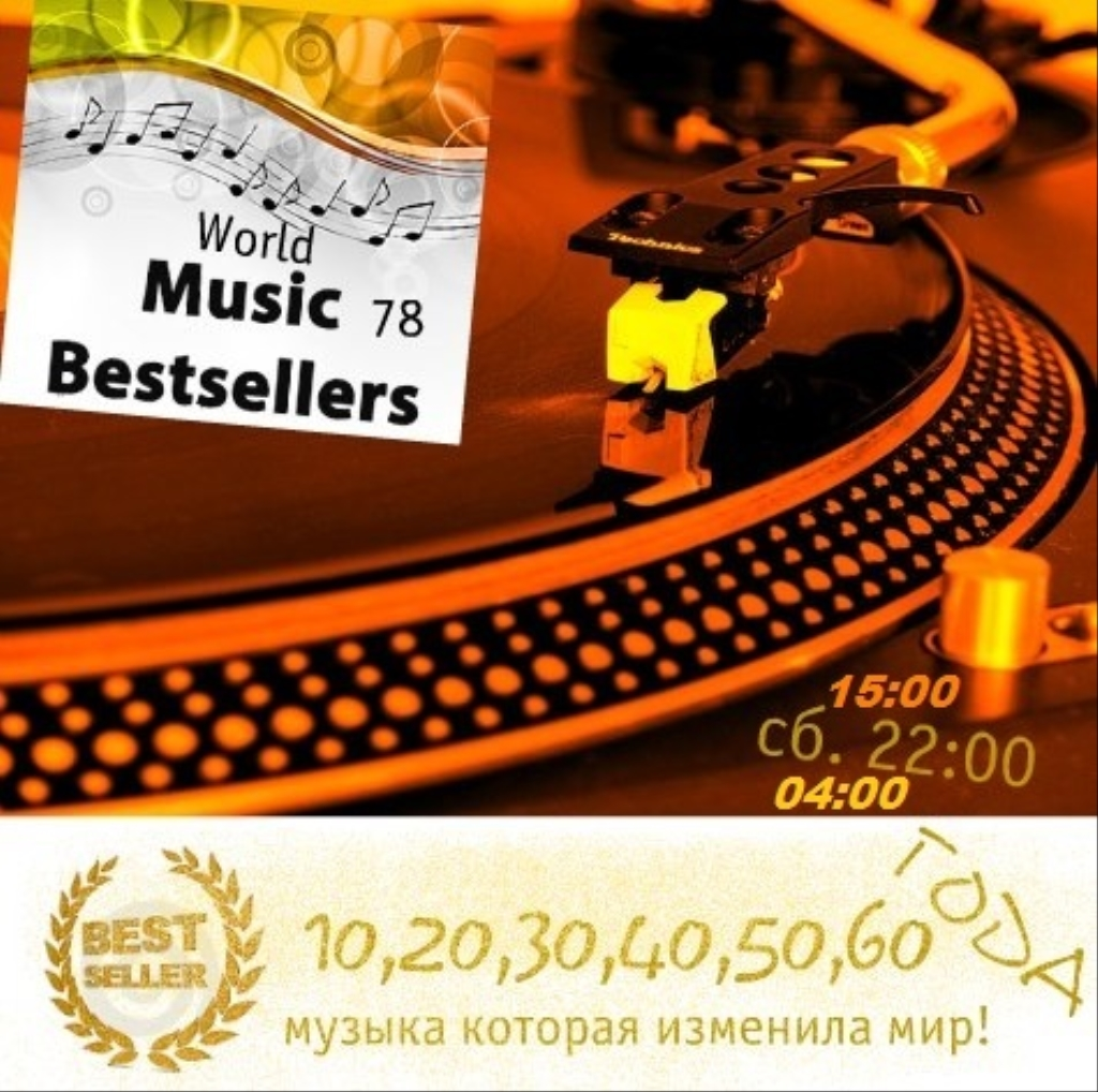 World bestseller 78