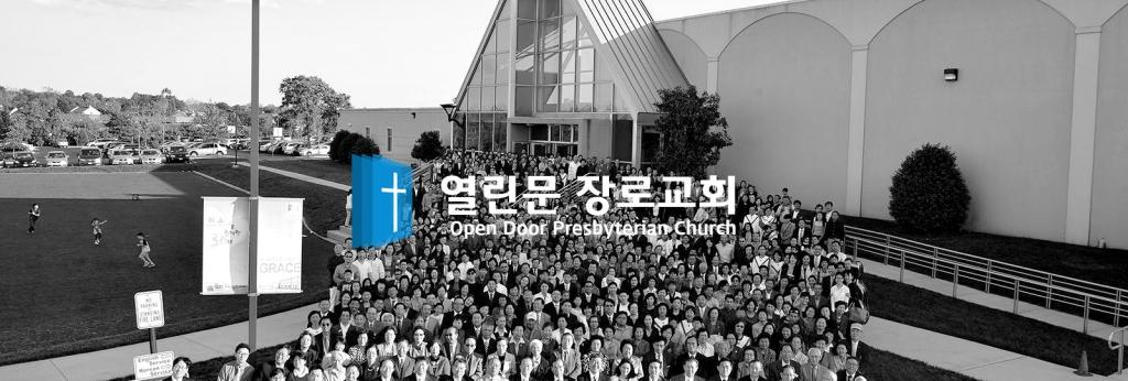 ODPC Sermons