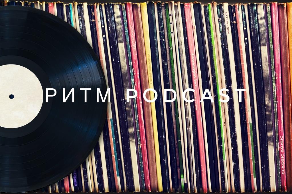 Rhythm of podcast