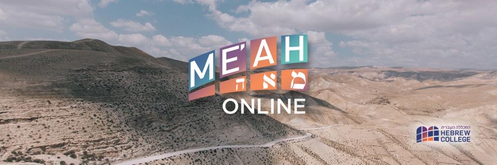 Me'ah Online (MP3)