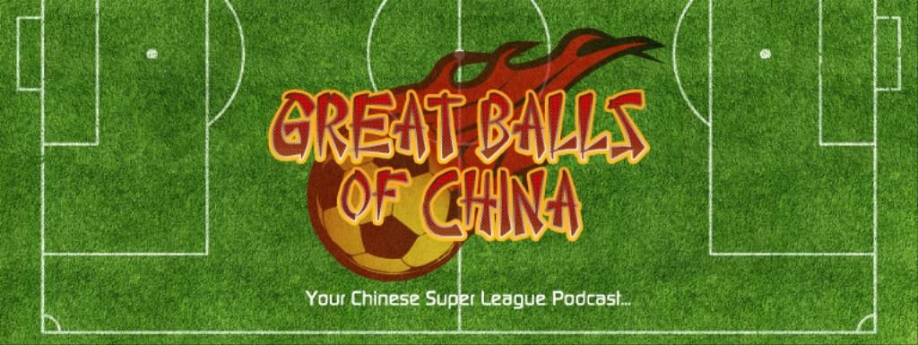 Great Balls of China