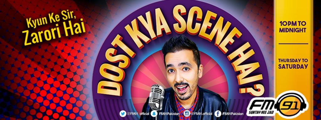 Dost Kiya Scene Hai?