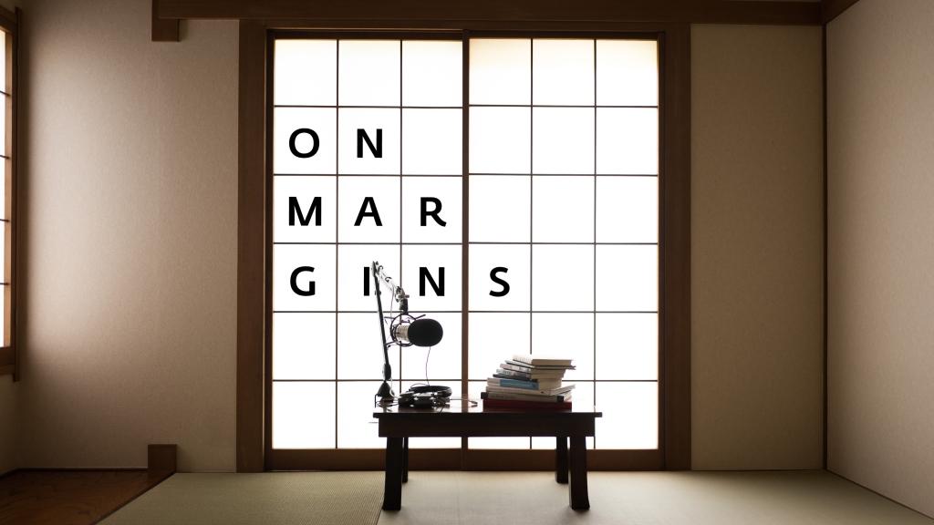 On Margins