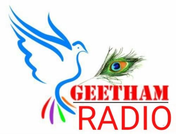 Geetham 80s Fm | Free Internet Radio | TuneIn