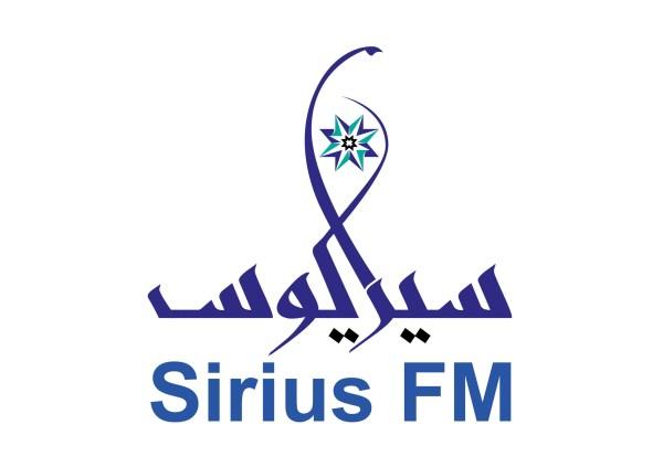 Sirius FM | Free Internet Radio | TuneIn