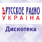 Russkoe Radio Ukraine Dance