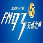 Zhejiang Traffic Radio 2