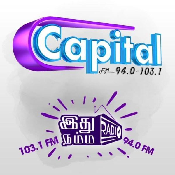 Capital FM Sri Lanka | Free Internet Radio | TuneIn
