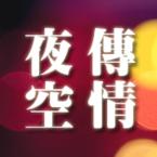 Sunny's Music Show