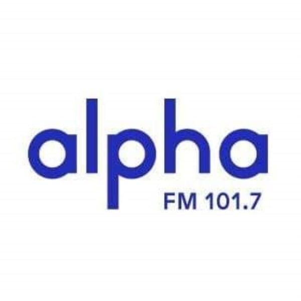 Rádio Alpha FM (São Paulo), ZYD955 101 7 FM, São Paulo, Brazil