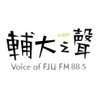 Voice of Fu Jen Catholic University Radio