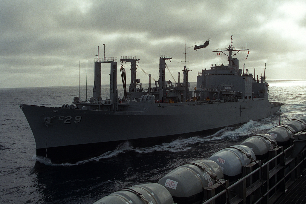 Ae Sea Stories - The USS Mount Hood Podcast