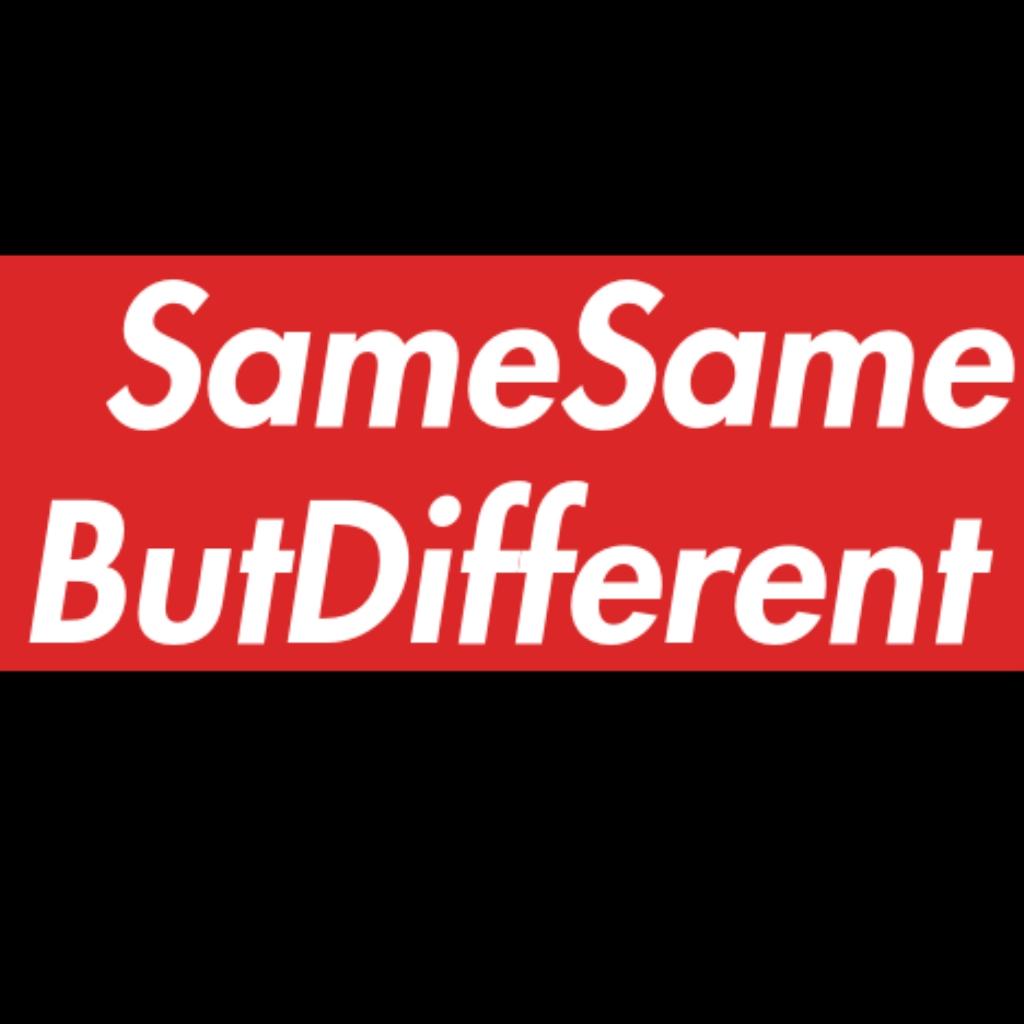 Same Same, But Different