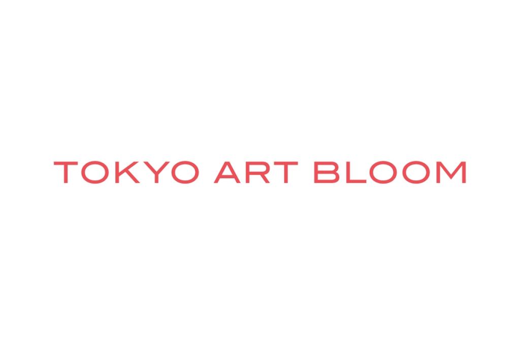 On demand archive: TOKYO ART BLOOM