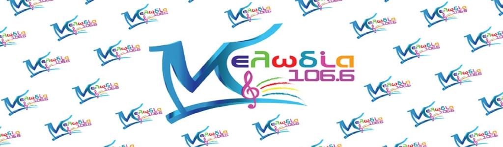 Melodia 106.6 Fm