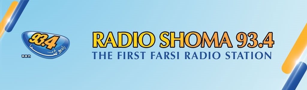 Radio Shoma 93.4