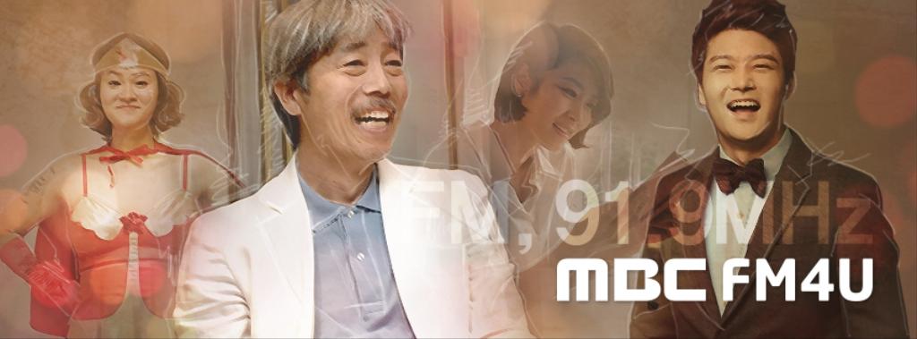 MBC FM4U 91.9