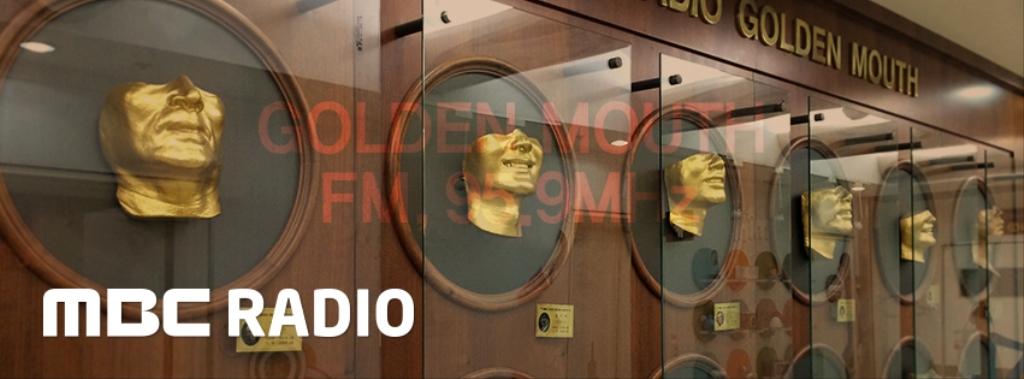 MBC Radio 95.9