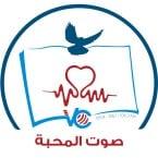 Radio Charity