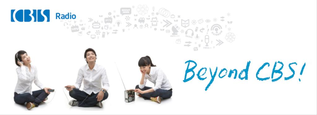 CBS Busan Music FM