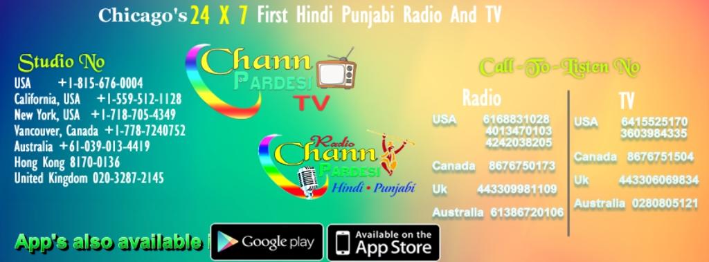 Chann Pardesi Radio | Free Internet Radio | TuneIn