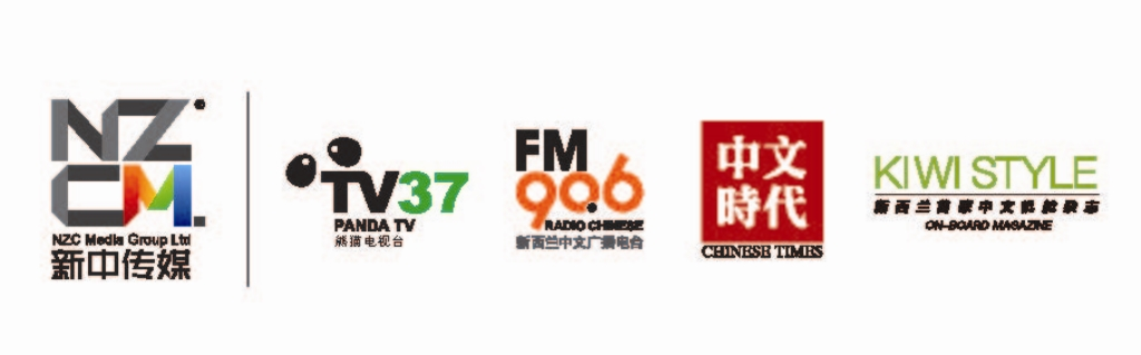 New Zealand Chinese Radio