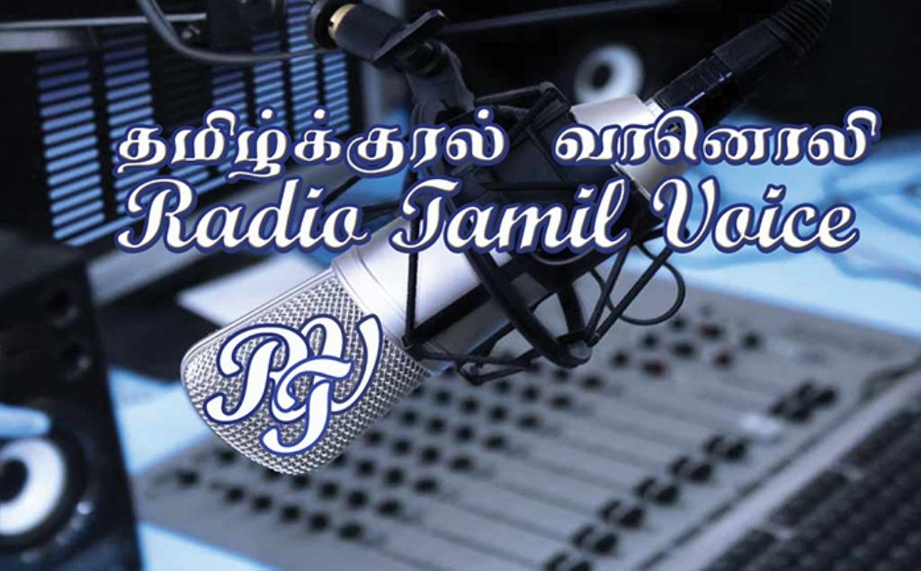 Radio Tamil Voice