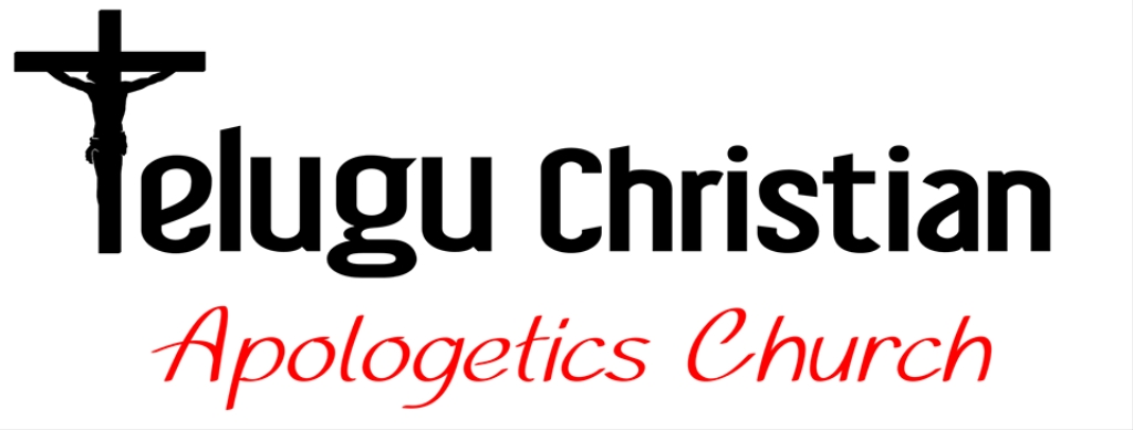 Telugu Christian Apologetics Radio