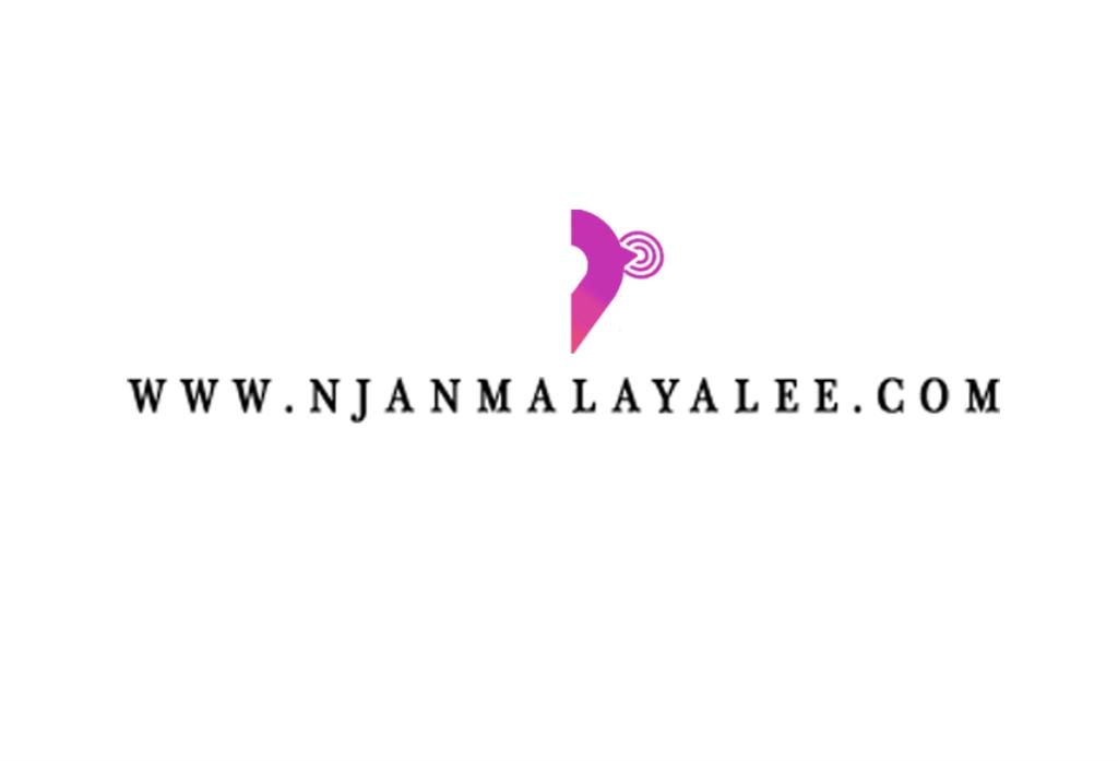 Radio Njan Malayalee