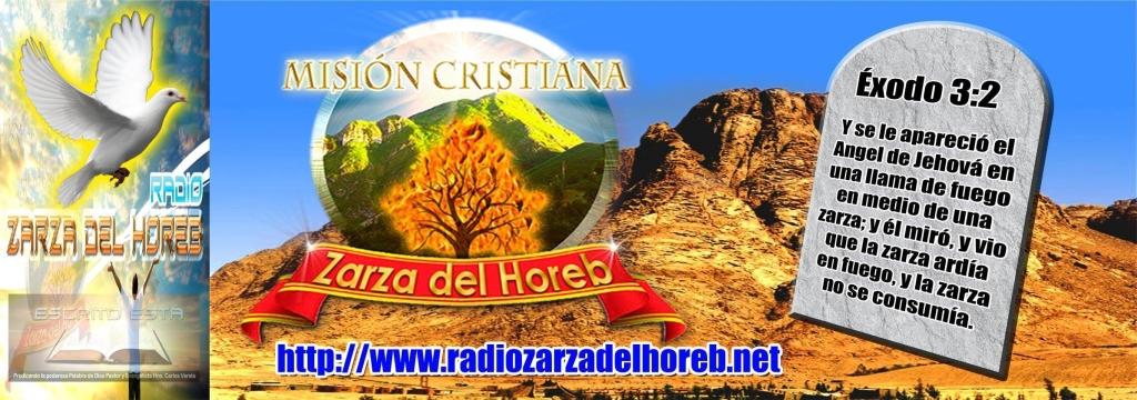 RADIO ZARZA DEL HOREB