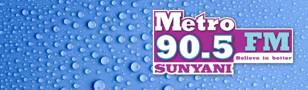 Metro 90.5 FM