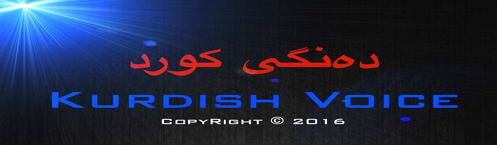Kurdish Voice