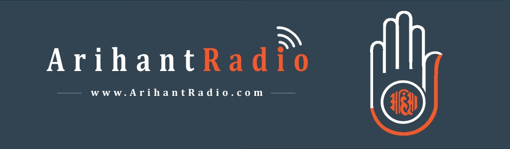 Arihant Radio