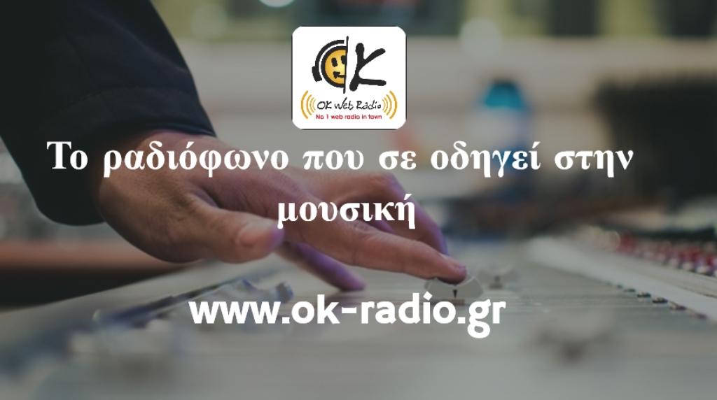 OK web Radio