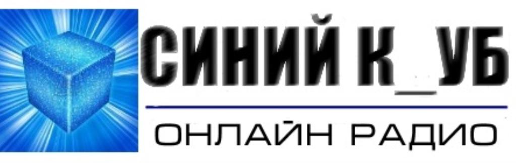 SiniyKub