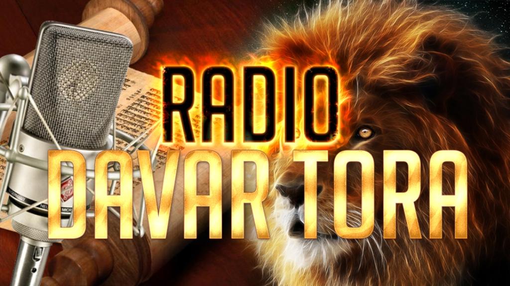 Radio Davar Tora