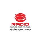 Syrian Foreign Radio